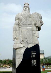Statue of Houji