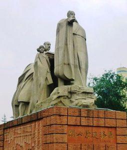 Duke of Zhou statue