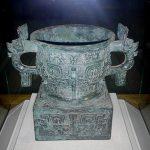 Western Zhou bronze ritual vessel