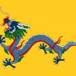 Flag of Qing dynasty