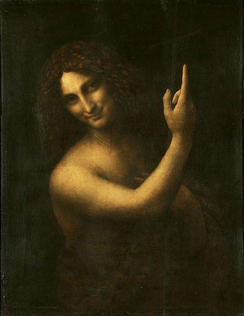 Annunciation (1475) - Leonardo da Vinci