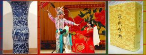 Qing Dynasty Achievements Featured