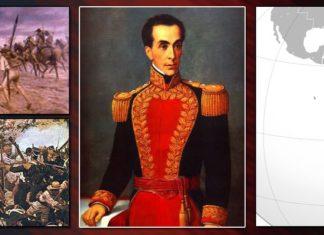 Simon Bolivar Accomplishments Featured