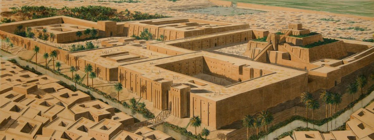Sumerian document