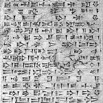 Akkadian inscription