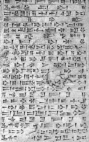 Akkadian inscription