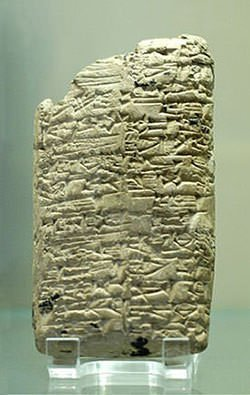 Rimush clay tablet