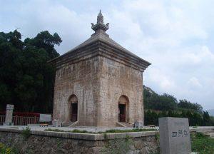 Four Gates Pagoda in Shandong