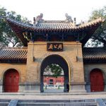 Luoyang Museum of Capital