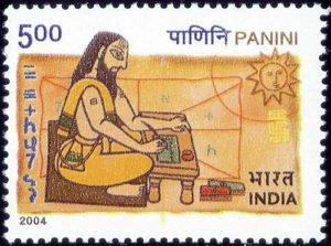 Panini Postal Stamp