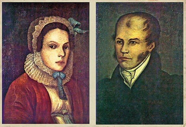Maria Dmitrievna Mendeleeva and Ivan Pavlovich Mendeleev