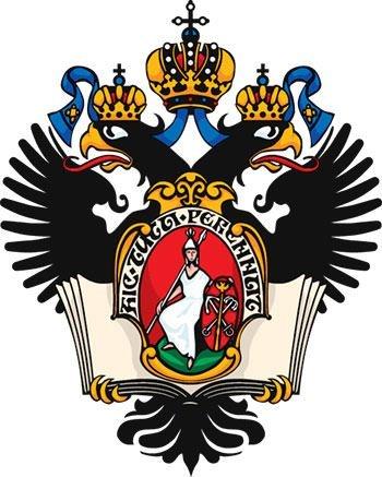 Logo of Saint Petersburg State University