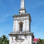 Memorial shrine to Ferdinand Magellan in Philippines