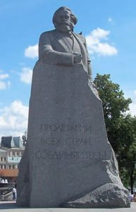 Karl Marx statue in Moscow