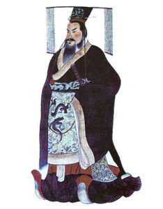 Qin Shi Huang Portrait