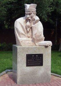 Shang Yang statue