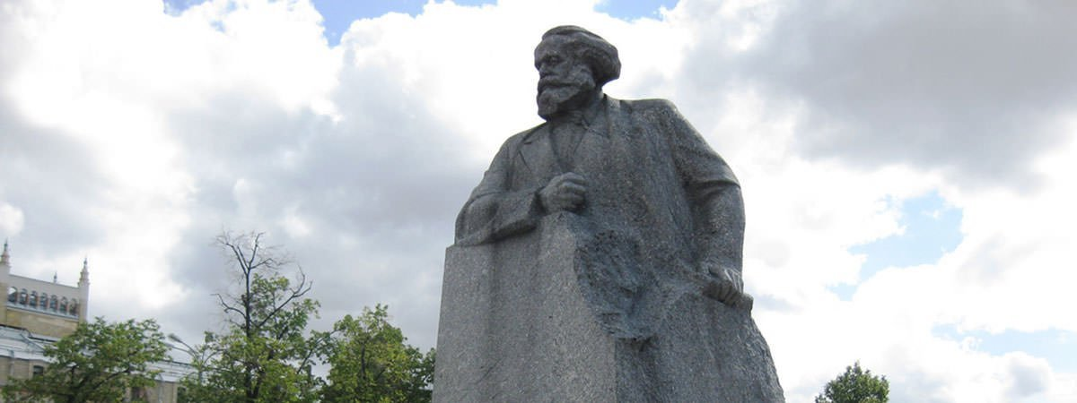 Birthplace of Karl Marx