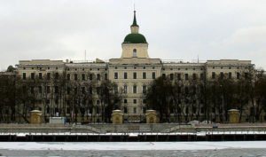Moscow Orphanage or Foundling Home