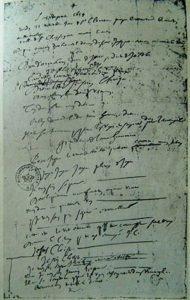 Blaise Pascal The Memorial
