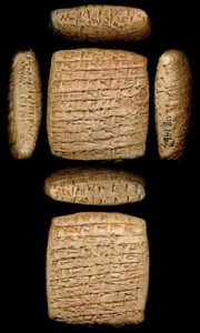Assyrian Business Letter