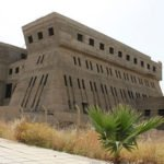 Library of Ashurbanipal