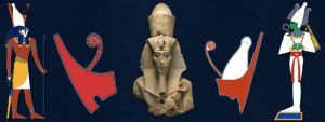 Pharaoh Facts Featured