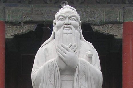 10 Interesting Facts About Chinese Philosopher Confucius