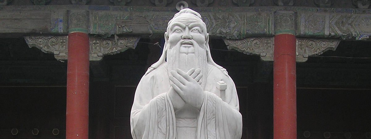 Confucius Facts Featured