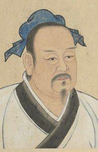 Ran Qiu