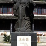 Statue of Zhu Xi