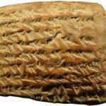 Astronomical Babylonian tablet