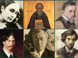 Famous Russian Artists Featured