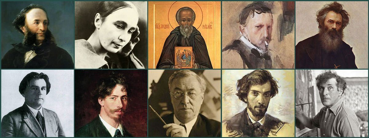 10 Most Famous Russian Artists And Their Masterpieces