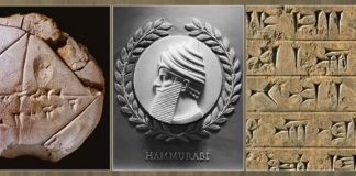 Mesopotamia Achievements Featured