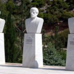 Alexander the Great, Aristotle and Phillip II busts