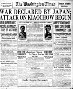Japan's war declaration on Germany report