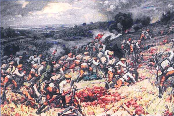 Monastir Offensive