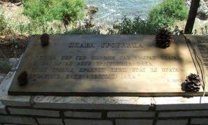 Blue Graveyard plaque