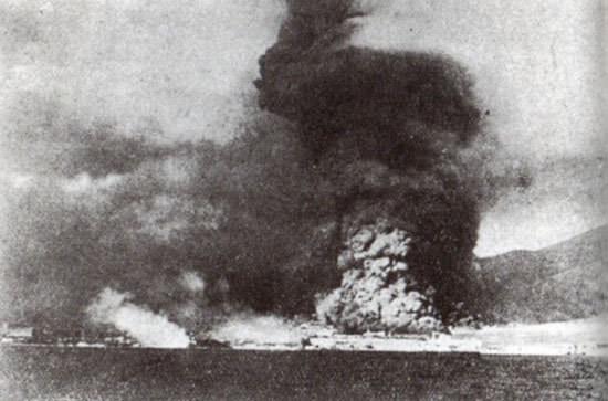 Black Sea Raid