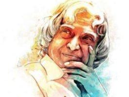 APJ Abdul Kalam Achievements Featured