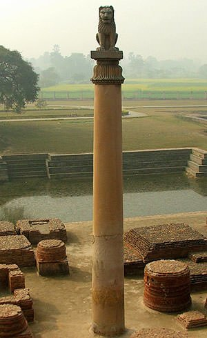 Vaishali Ashoka Pillar