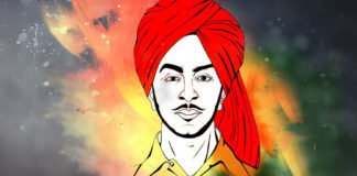 Bhagat Singh Achievements Featured