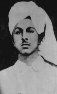Bhagat Singh 17 years old