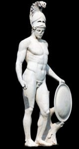 Statue of Ares