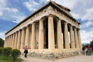 Temple of Ares in Athens