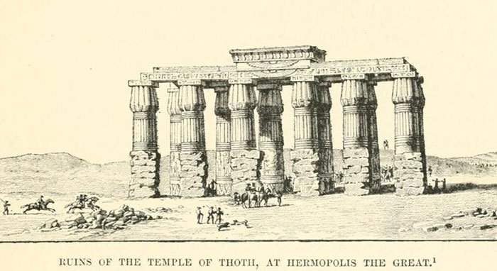 Temple of Thoth at Hermopolis