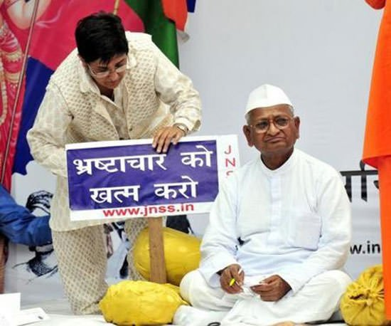 Kiran Bedi as Lieutenant Governor of Puducherry