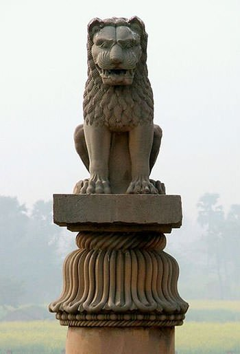 Asokan pillar at Vaishali