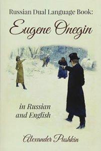 Eugene Onegin cover